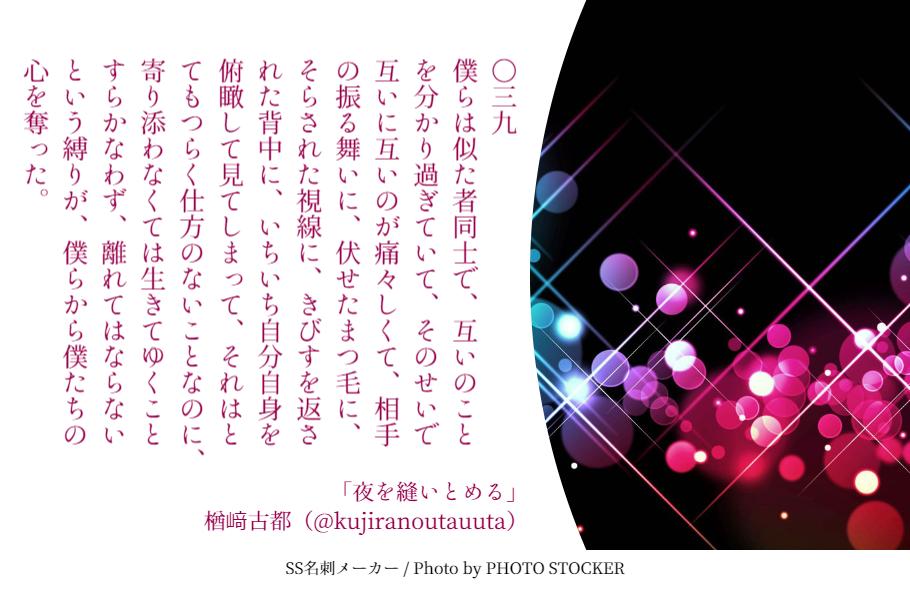 f:id:Sakananokimochi:20180202105736p:plain