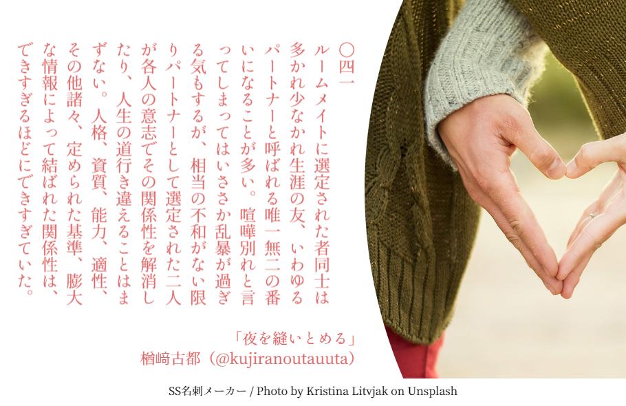 f:id:Sakananokimochi:20180204090145p:plain