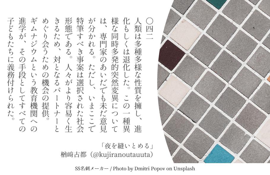 f:id:Sakananokimochi:20180207091932p:plain