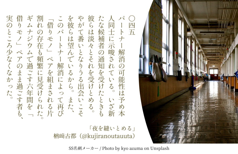 f:id:Sakananokimochi:20180213085826p:plain