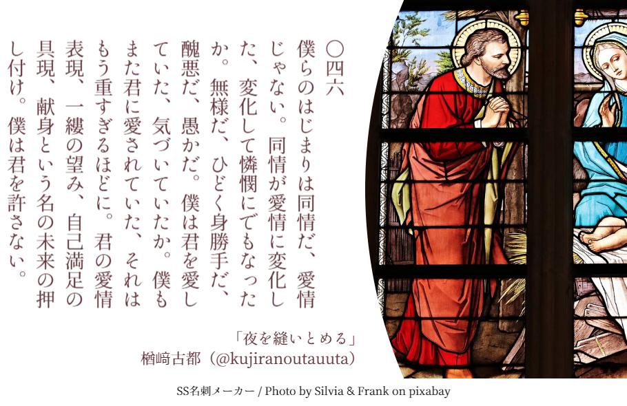 f:id:Sakananokimochi:20180213095007p:plain