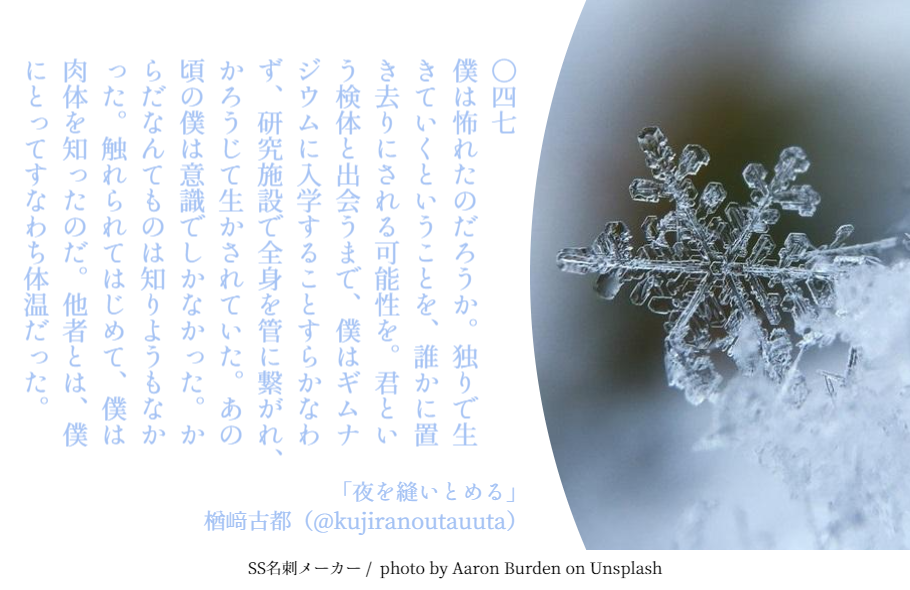 f:id:Sakananokimochi:20180216090405p:plain