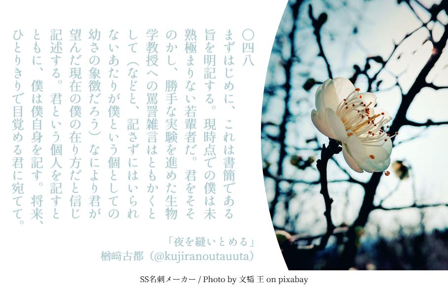 f:id:Sakananokimochi:20180218165222p:plain
