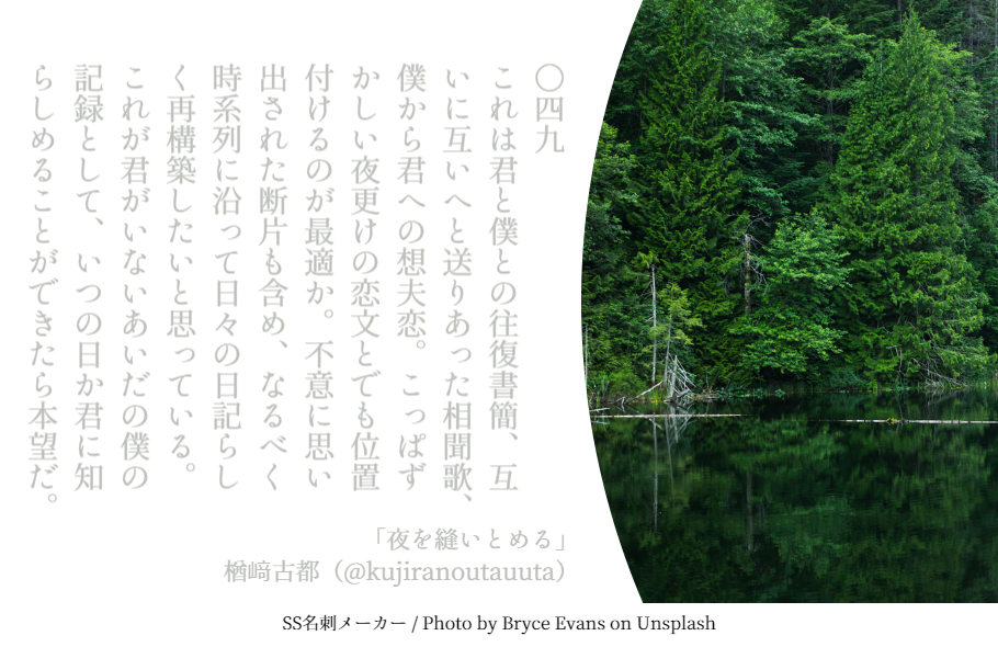 f:id:Sakananokimochi:20180218182726p:plain