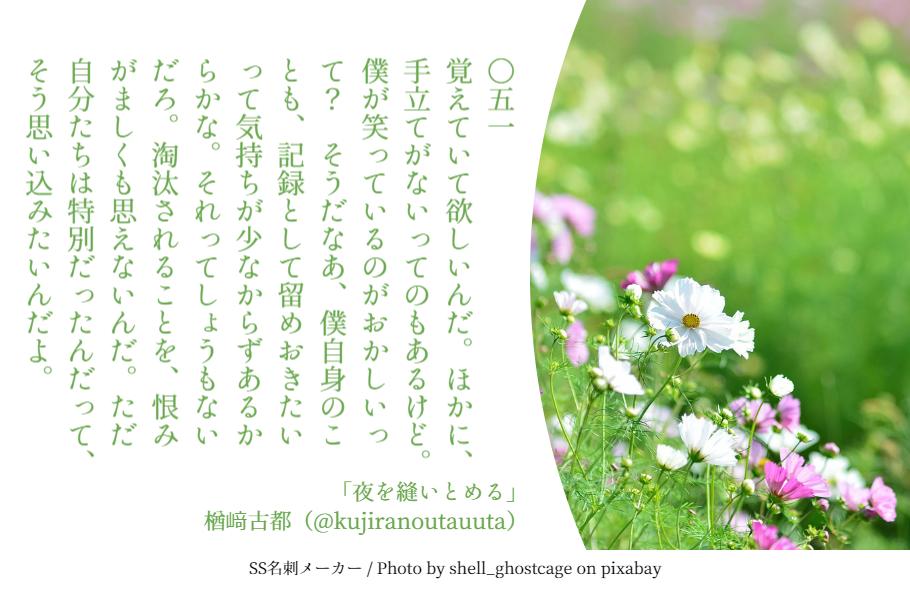 f:id:Sakananokimochi:20180225221338p:plain