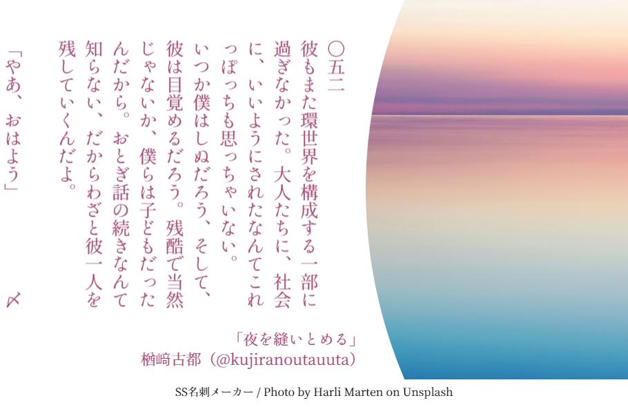 f:id:Sakananokimochi:20180228111619p:plain