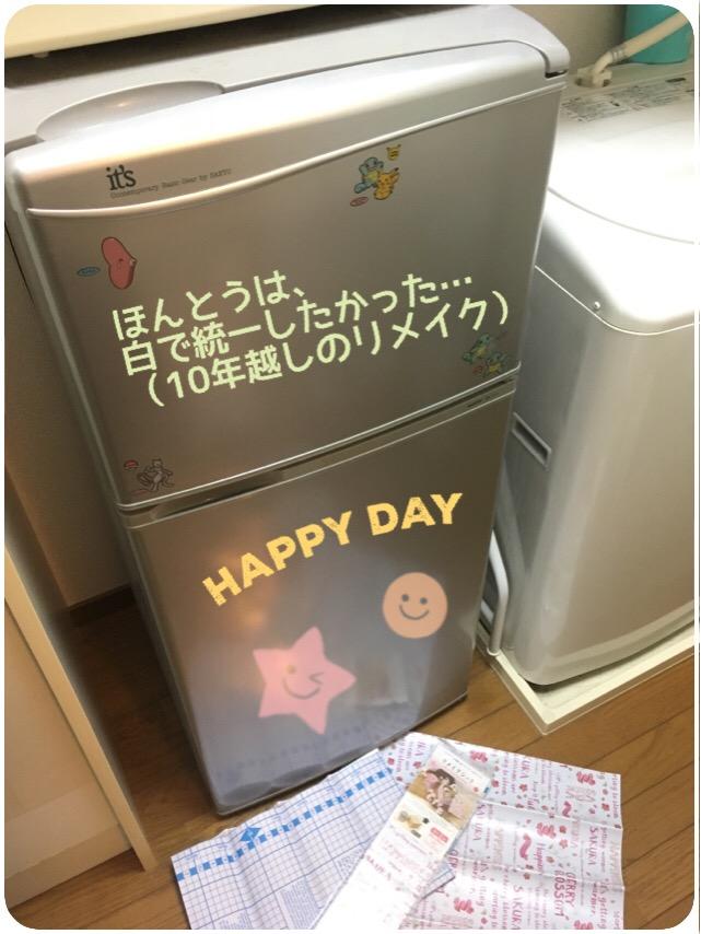 f:id:Sakananokimochi:20180306191233j:plain