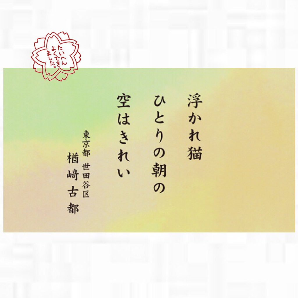 f:id:Sakananokimochi:20180410081948j:plain