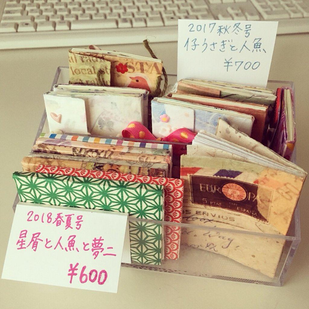 f:id:Sakananokimochi:20180505193737j:plain