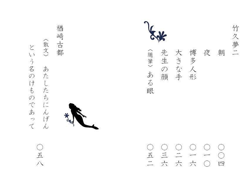 f:id:Sakananokimochi:20180505195629j:plain
