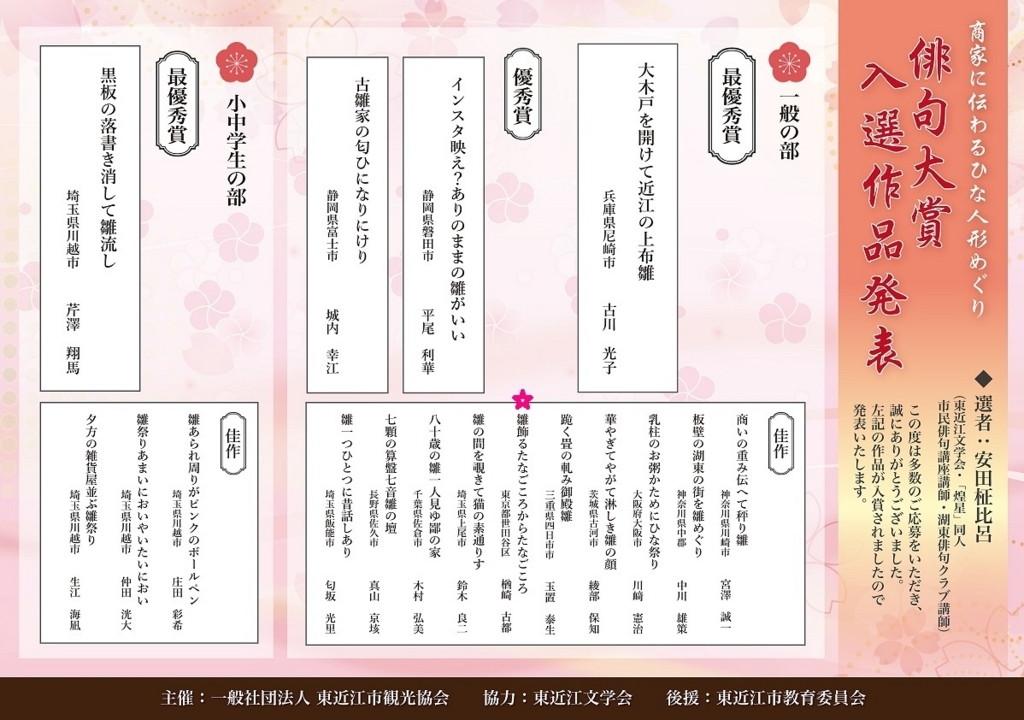 f:id:Sakananokimochi:20180505203259j:plain