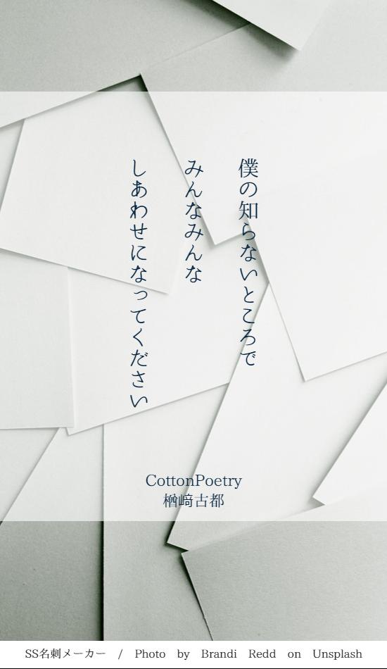 f:id:Sakananokimochi:20180527095441p:plain