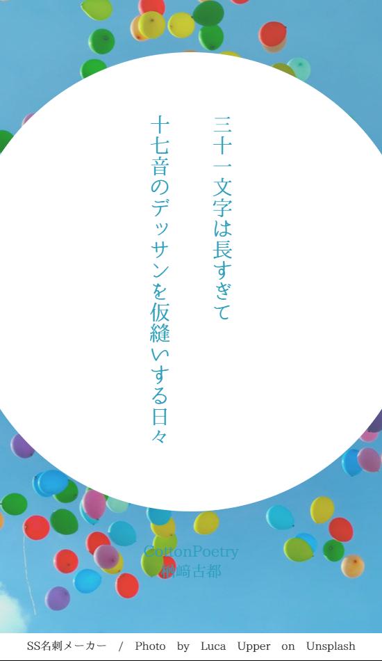 f:id:Sakananokimochi:20180530173334p:plain