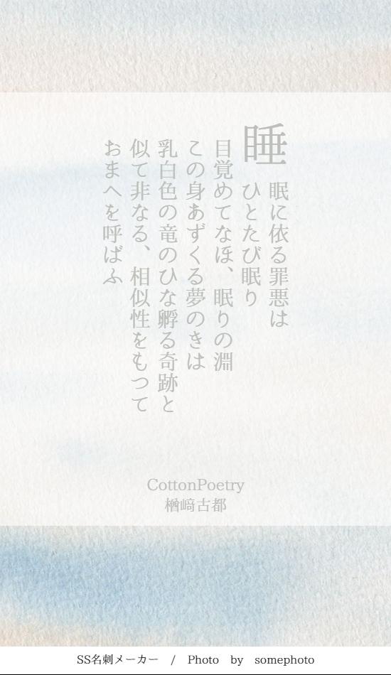 f:id:Sakananokimochi:20180608195023p:plain
