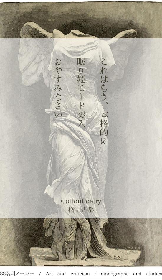 f:id:Sakananokimochi:20180625184405p:plain