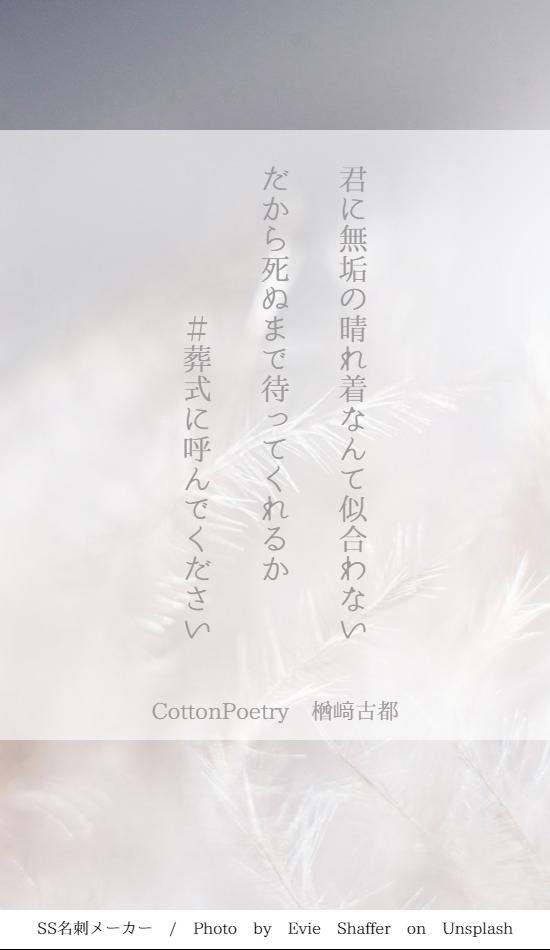 f:id:Sakananokimochi:20180625190140p:plain