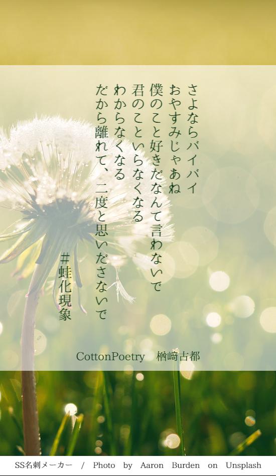 f:id:Sakananokimochi:20180625200639p:plain