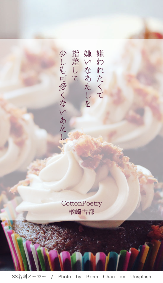f:id:Sakananokimochi:20180723213936p:plain