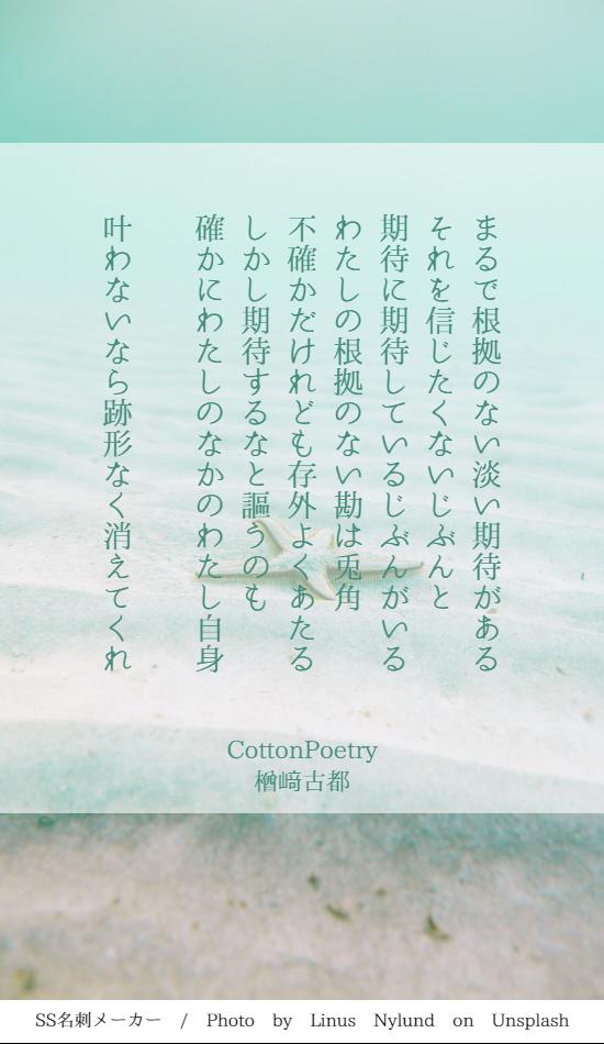 f:id:Sakananokimochi:20180810120648p:plain