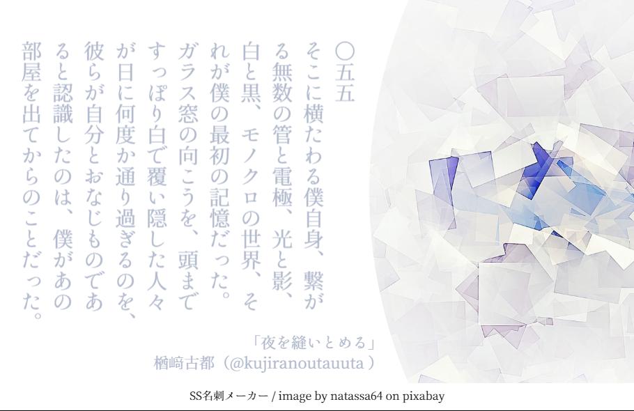 f:id:Sakananokimochi:20180824194313p:plain