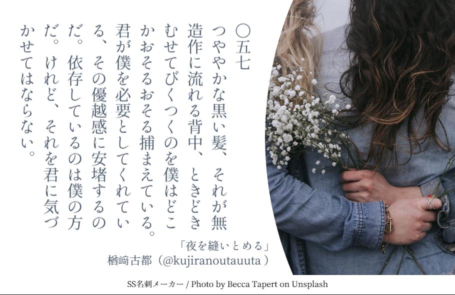 f:id:Sakananokimochi:20181003182610p:plain