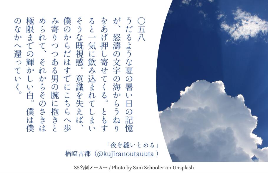 f:id:Sakananokimochi:20181003183757p:plain