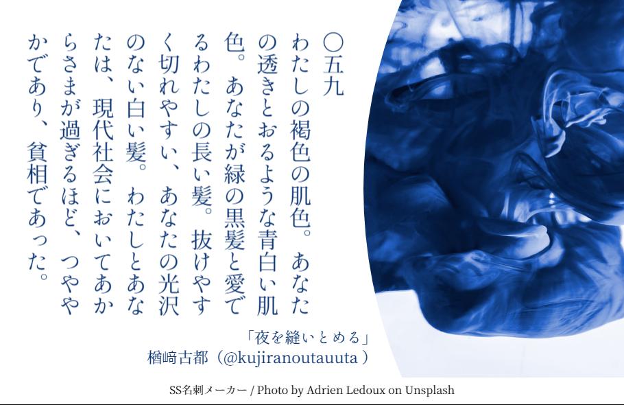 f:id:Sakananokimochi:20181003185020p:plain