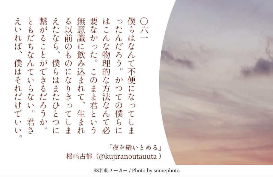 f:id:Sakananokimochi:20181103013208p:plain