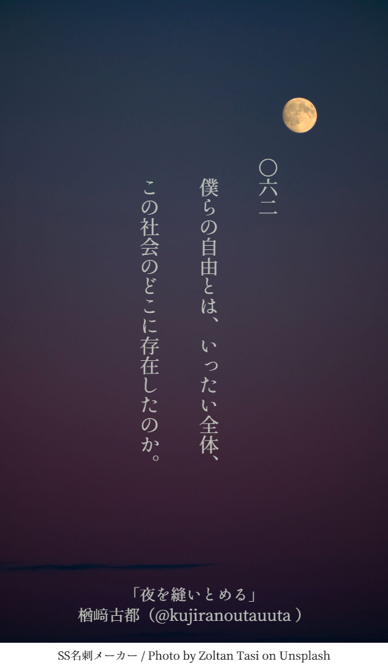 f:id:Sakananokimochi:20181103081021p:plain