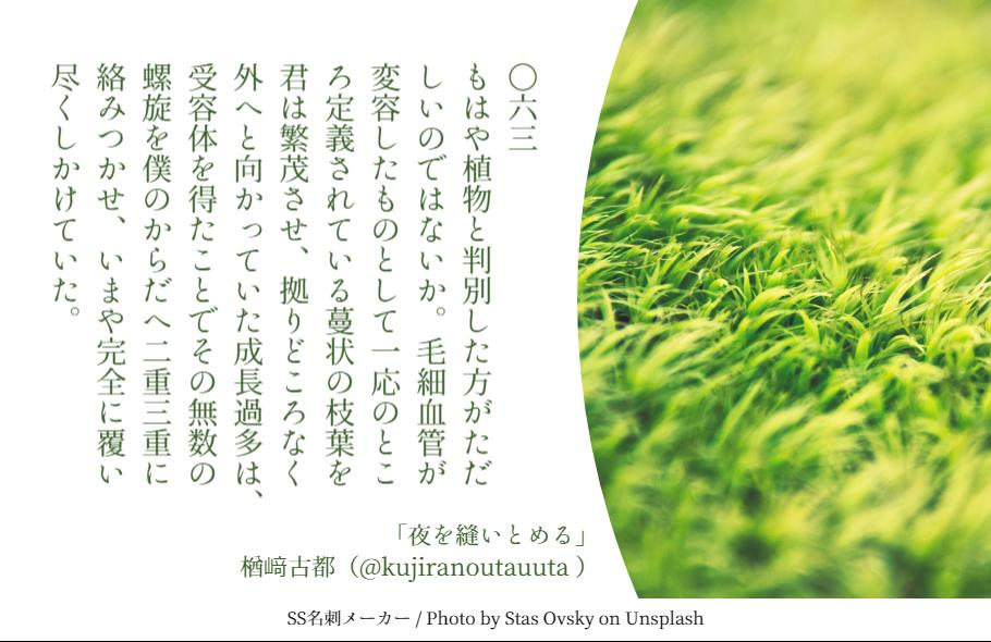 f:id:Sakananokimochi:20181103081813p:plain