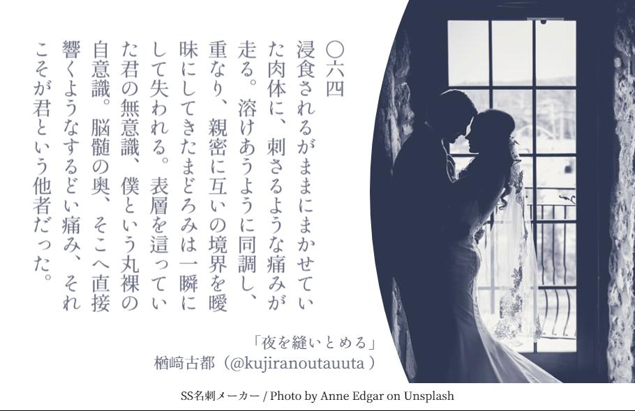 f:id:Sakananokimochi:20181103083006p:plain
