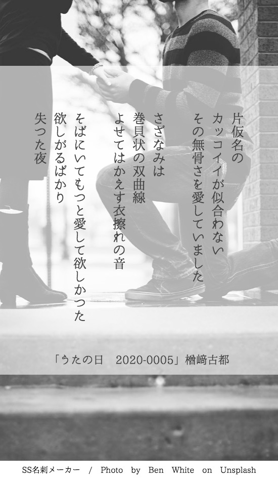 f:id:Sakananokimochi:20200129071035j:plain