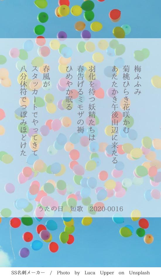 f:id:Sakananokimochi:20200308145417j:plain