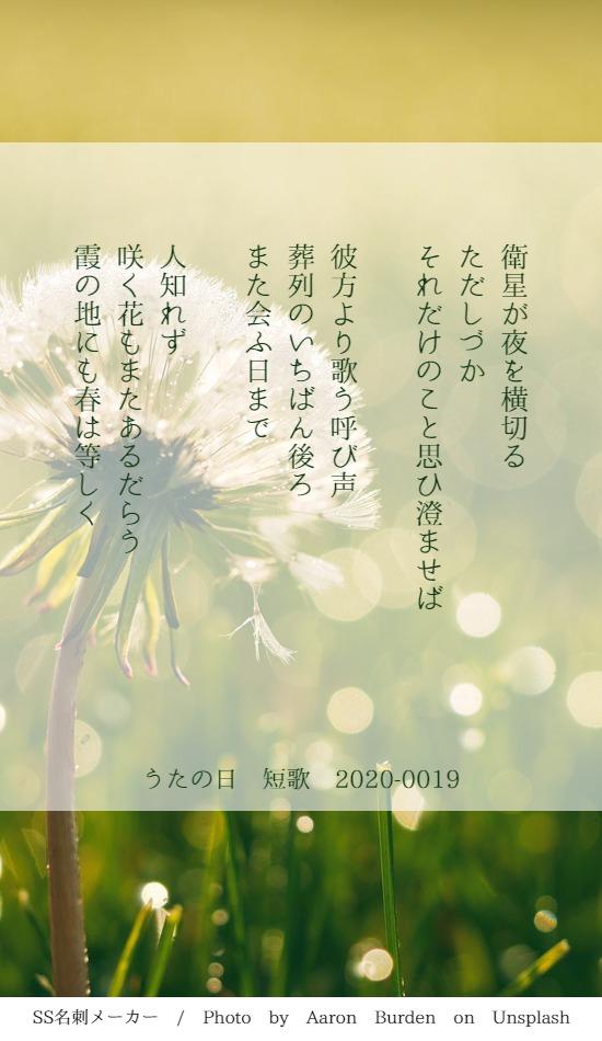 f:id:Sakananokimochi:20200321093251j:plain