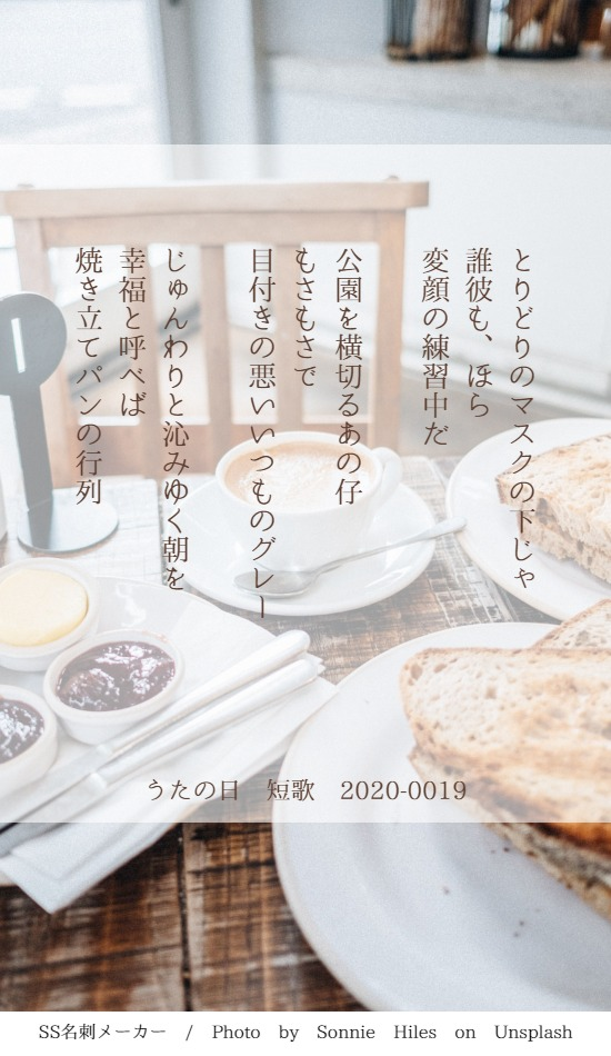 f:id:Sakananokimochi:20200321094129j:plain
