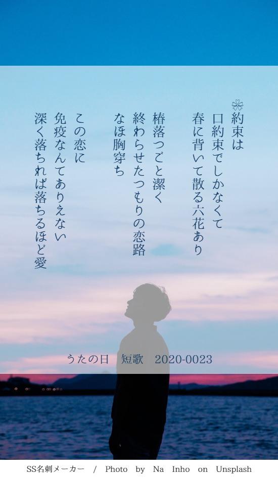 f:id:Sakananokimochi:20200329084231j:plain