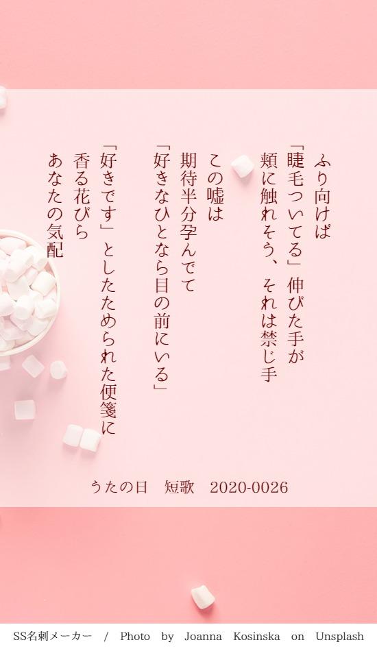 f:id:Sakananokimochi:20200418094739j:plain