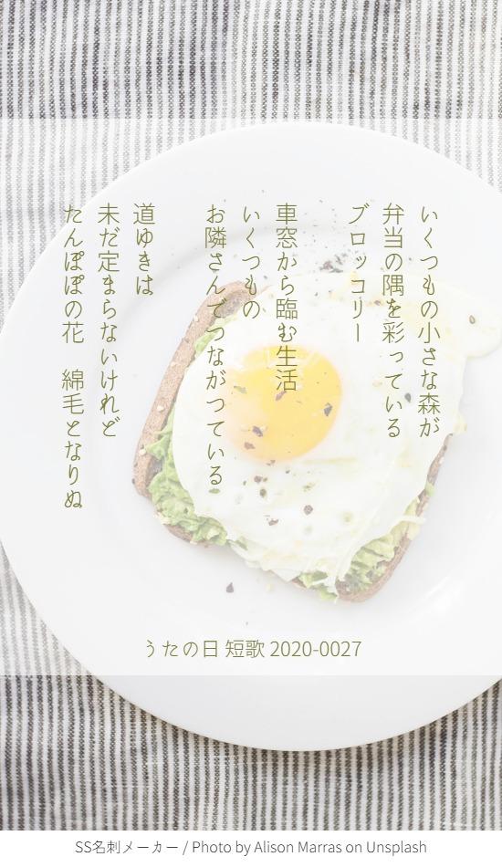 f:id:Sakananokimochi:20200418100058j:plain