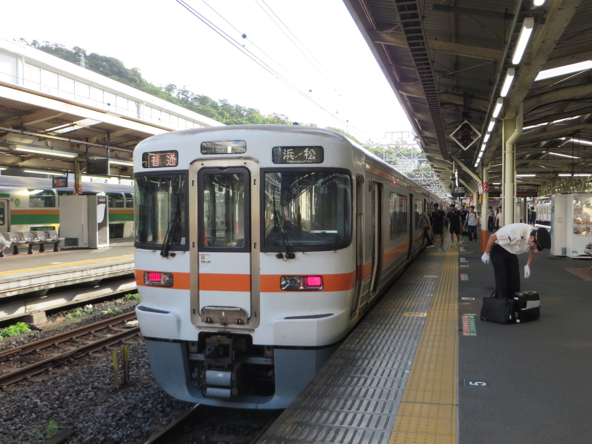 f:id:Sakasegawa3019:20190813084023j:plain