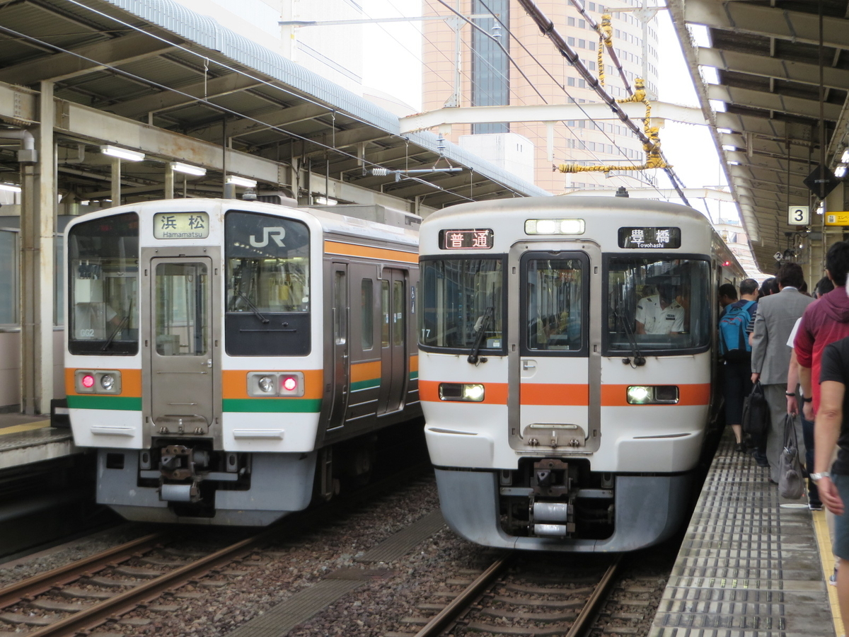 f:id:Sakasegawa3019:20190813084634j:plain
