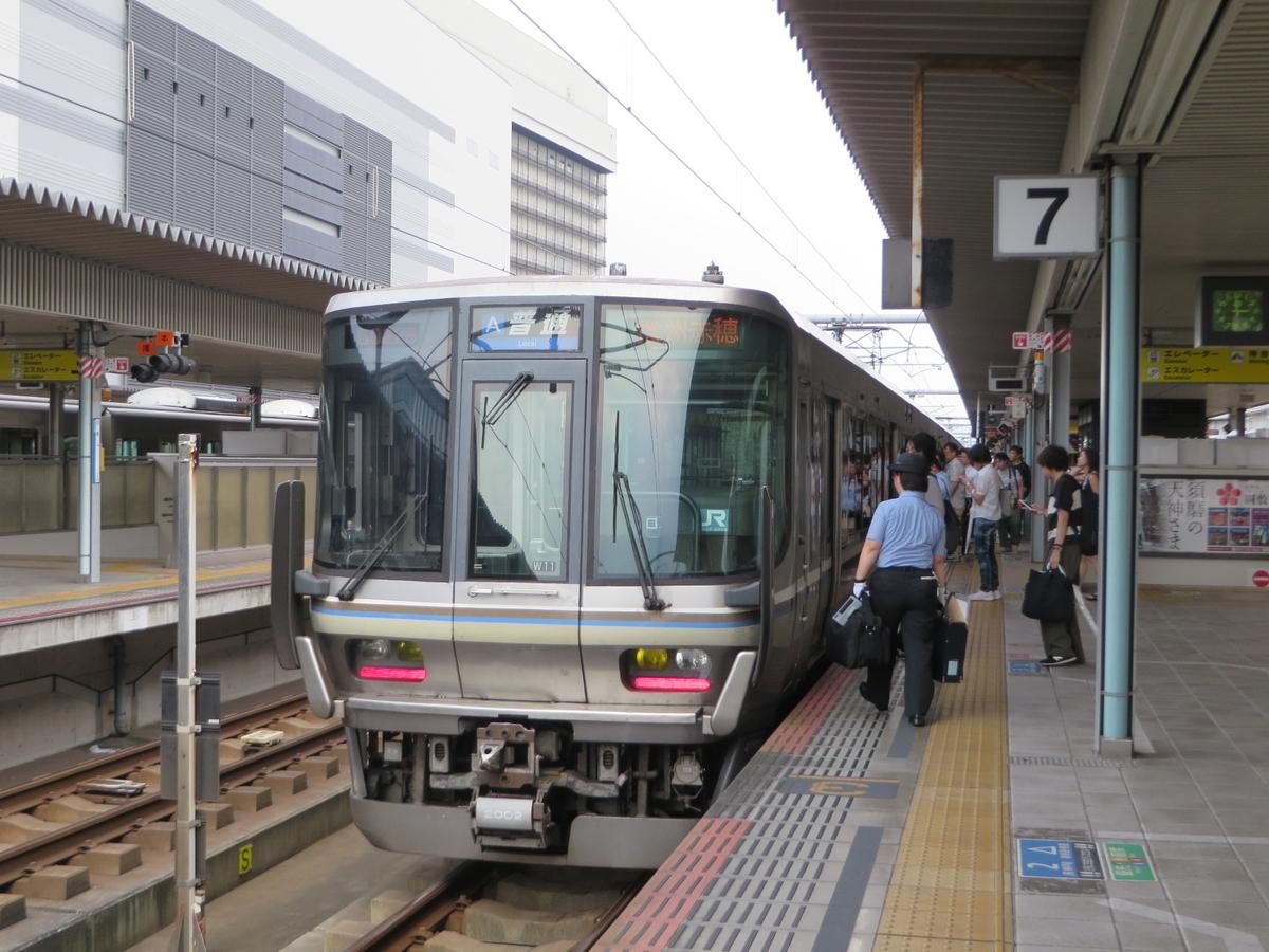 f:id:Sakasegawa3019:20190813090756j:plain