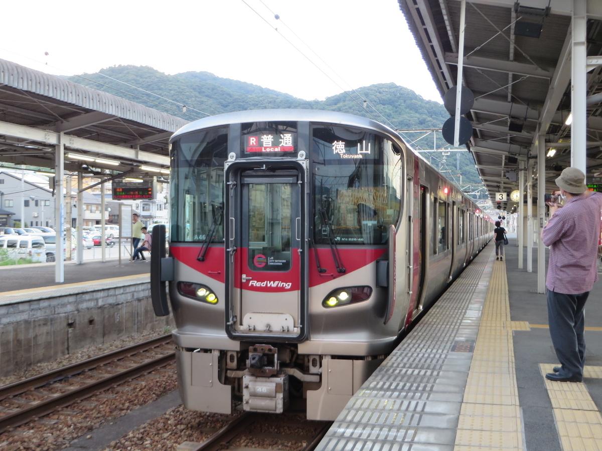 f:id:Sakasegawa3019:20190813092702j:plain