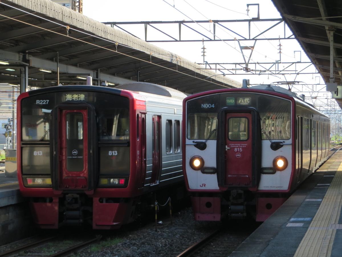 f:id:Sakasegawa3019:20190813101217j:plain