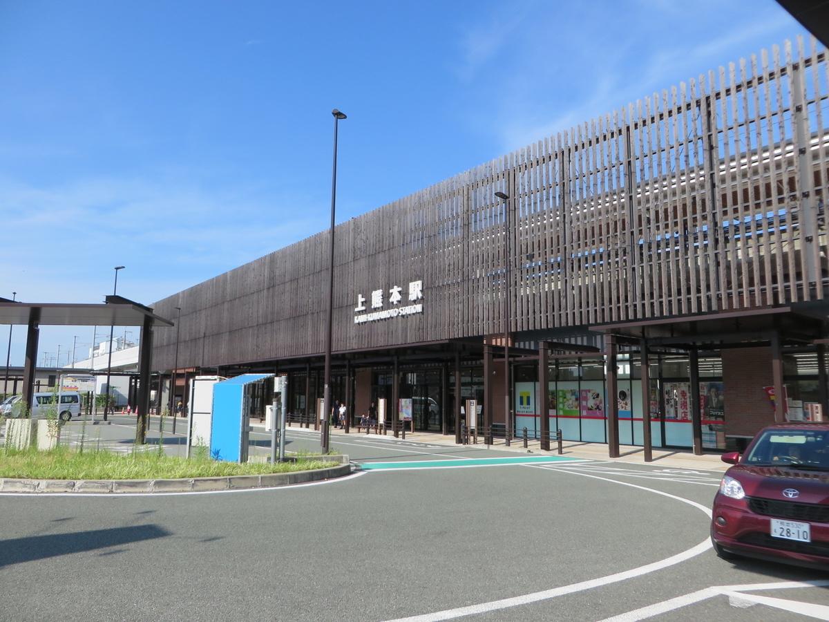 f:id:Sakasegawa3019:20190813101508j:plain