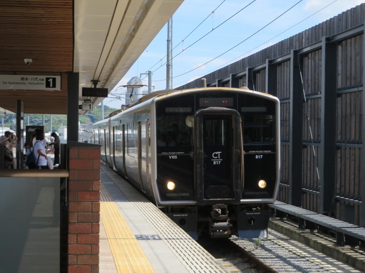 f:id:Sakasegawa3019:20190813110308j:plain
