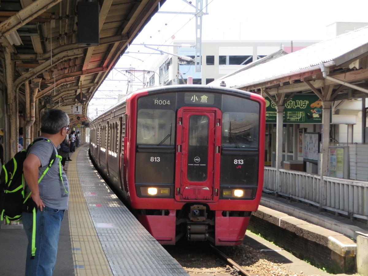 f:id:Sakasegawa3019:20190813111212j:plain