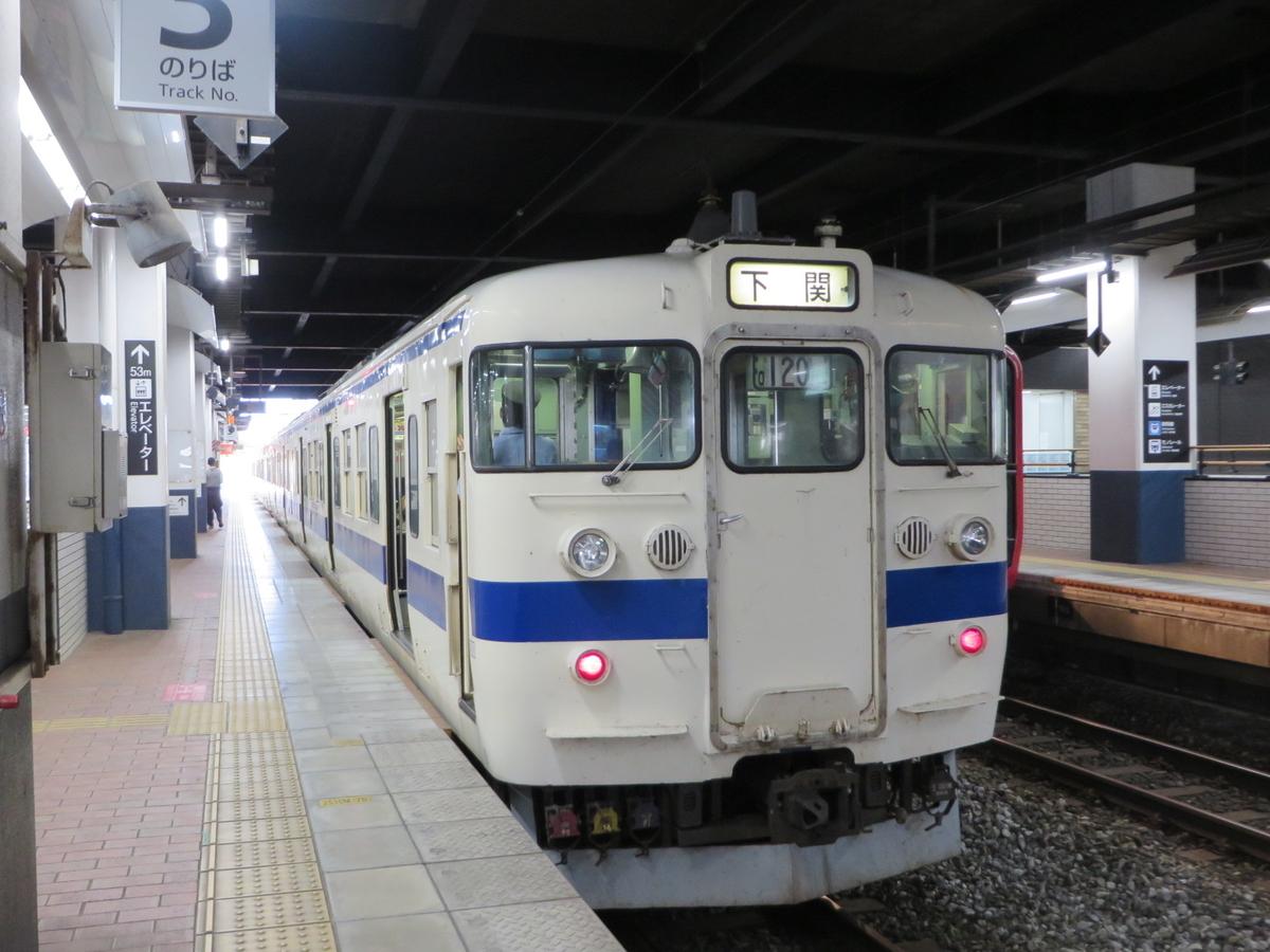 f:id:Sakasegawa3019:20190813113452j:plain