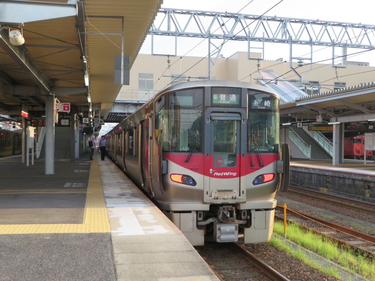f:id:Sakasegawa3019:20190813114757j:plain