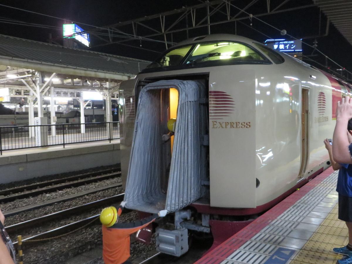f:id:Sakasegawa3019:20190813115600j:plain