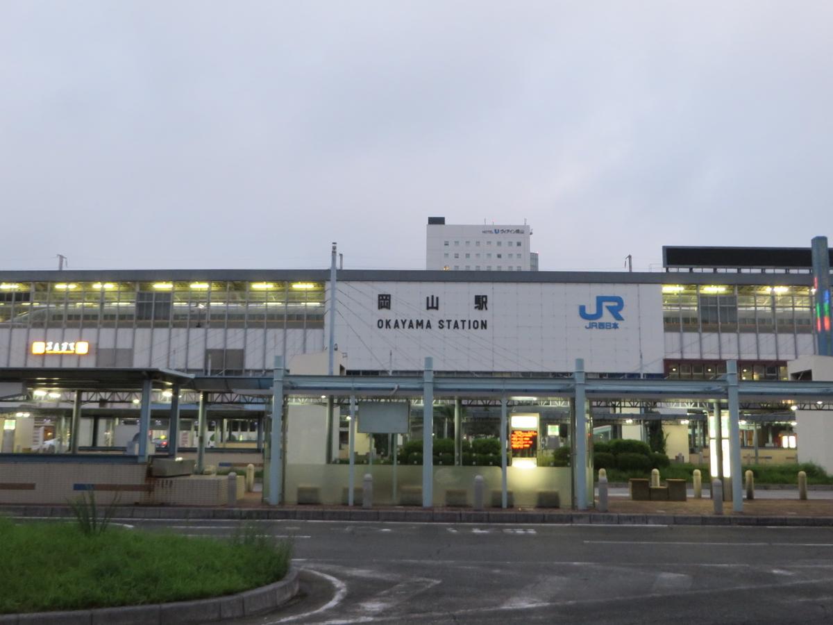 f:id:Sakasegawa3019:20190813133407j:plain
